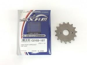 XAM フロントスプロケット15T